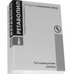 Ретаболил-retabolil